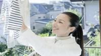 Comment nettoyer la moisissure sur les vêtements blancs